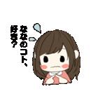 ☆なな専用スタンプ☆(個別スタンプ:24)