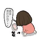 ☆なな専用スタンプ☆(個別スタンプ:25)