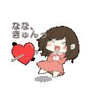 ☆なな専用スタンプ☆(個別スタンプ:27)