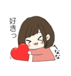 ☆なな専用スタンプ☆(個別スタンプ:29)