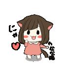 ☆なな専用スタンプ☆(個別スタンプ:30)