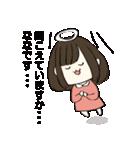 ☆なな専用スタンプ☆(個別スタンプ:31)