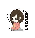 ☆なな専用スタンプ☆(個別スタンプ:32)