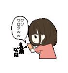 ☆なな専用スタンプ☆(個別スタンプ:33)