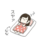 ☆なな専用スタンプ☆(個別スタンプ:34)