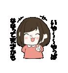 ☆なな専用スタンプ☆(個別スタンプ:35)