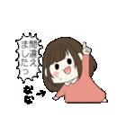 ☆なな専用スタンプ☆(個別スタンプ:38)