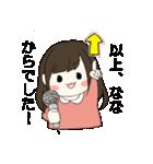 ☆なな専用スタンプ☆(個別スタンプ:39)