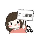 ☆なな専用スタンプ☆(個別スタンプ:40)