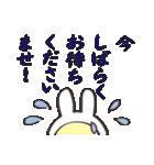うさぎひよこのかわいく敬語(個別スタンプ:05)