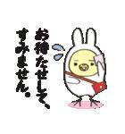 うさぎひよこのかわいく敬語(個別スタンプ:06)