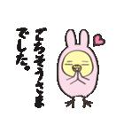 うさぎひよこのかわいく敬語(個別スタンプ:09)