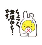 うさぎひよこのかわいく敬語(個別スタンプ:14)