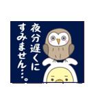 うさぎひよこのかわいく敬語(個別スタンプ:20)