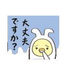 うさぎひよこのかわいく敬語(個別スタンプ:30)