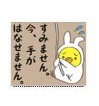 うさぎひよこのかわいく敬語(個別スタンプ:35)