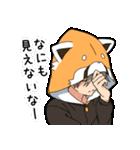 アニマルパーカー男子(個別スタンプ:01)