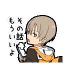 アニマルパーカー男子(個別スタンプ:03)