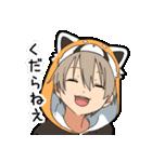 アニマルパーカー男子(個別スタンプ:04)