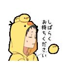 アニマルパーカー男子(個別スタンプ:19)