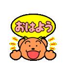 魔獣ちゃん ~よく使うフレーズ編~(個別スタンプ:01)