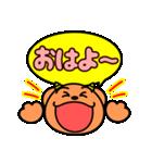 魔獣ちゃん ~よく使うフレーズ編~(個別スタンプ:02)