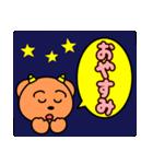 魔獣ちゃん ~よく使うフレーズ編~(個別スタンプ:03)