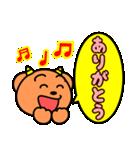 魔獣ちゃん ~よく使うフレーズ編~(個別スタンプ:08)