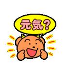 魔獣ちゃん ~よく使うフレーズ編~(個別スタンプ:09)