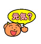 魔獣ちゃん ~よく使うフレーズ編~(個別スタンプ:10)