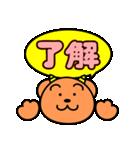 魔獣ちゃん ~よく使うフレーズ編~(個別スタンプ:14)