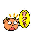 魔獣ちゃん ~よく使うフレーズ編~(個別スタンプ:15)