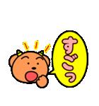 魔獣ちゃん ~よく使うフレーズ編~(個別スタンプ:16)