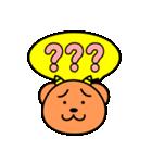 魔獣ちゃん ~よく使うフレーズ編~(個別スタンプ:17)