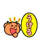 魔獣ちゃん ~よく使うフレーズ編~(個別スタンプ:19)