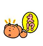 魔獣ちゃん ~よく使うフレーズ編~(個別スタンプ:21)