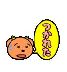 魔獣ちゃん ~よく使うフレーズ編~(個別スタンプ:23)
