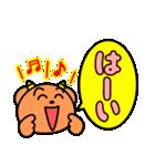 魔獣ちゃん ~よく使うフレーズ編~(個別スタンプ:24)