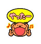 魔獣ちゃん ~よく使うフレーズ編~(個別スタンプ:25)