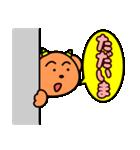 魔獣ちゃん ~よく使うフレーズ編~(個別スタンプ:26)