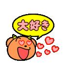 魔獣ちゃん ~よく使うフレーズ編~(個別スタンプ:27)