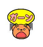 魔獣ちゃん ~よく使うフレーズ編~(個別スタンプ:28)