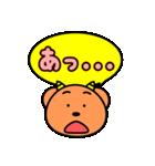 魔獣ちゃん ~よく使うフレーズ編~(個別スタンプ:29)