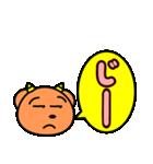 魔獣ちゃん ~よく使うフレーズ編~(個別スタンプ:31)