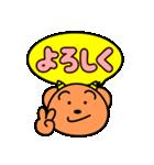 魔獣ちゃん ~よく使うフレーズ編~(個別スタンプ:33)