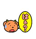 魔獣ちゃん ~よく使うフレーズ編~(個別スタンプ:34)