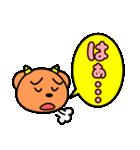 魔獣ちゃん ~よく使うフレーズ編~(個別スタンプ:35)