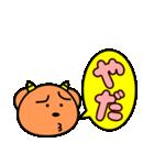 魔獣ちゃん ~よく使うフレーズ編~(個別スタンプ:36)