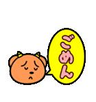 魔獣ちゃん ~よく使うフレーズ編~(個別スタンプ:37)