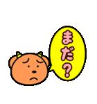 魔獣ちゃん ~よく使うフレーズ編~(個別スタンプ:38)